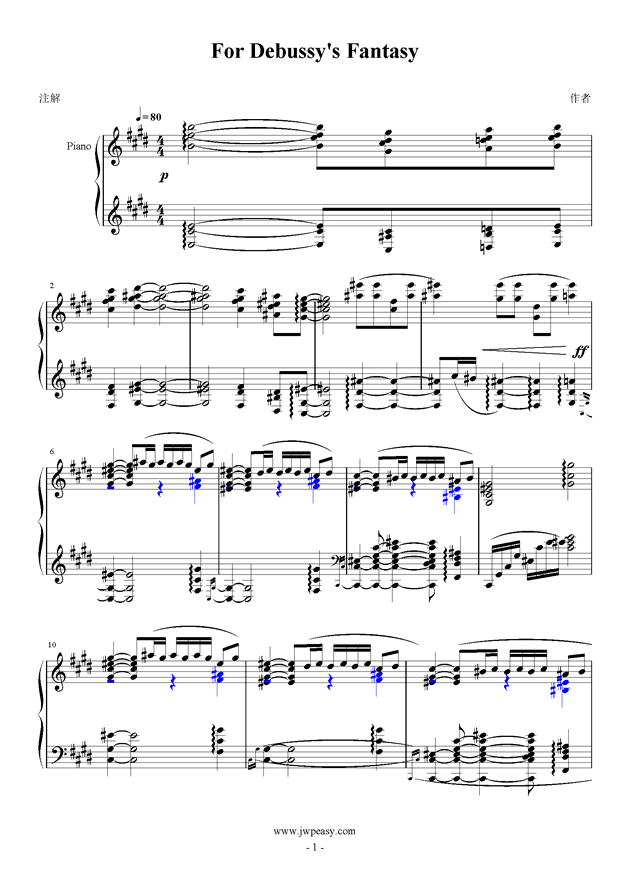 For Debussy's Fantasy钢琴谱 第1页