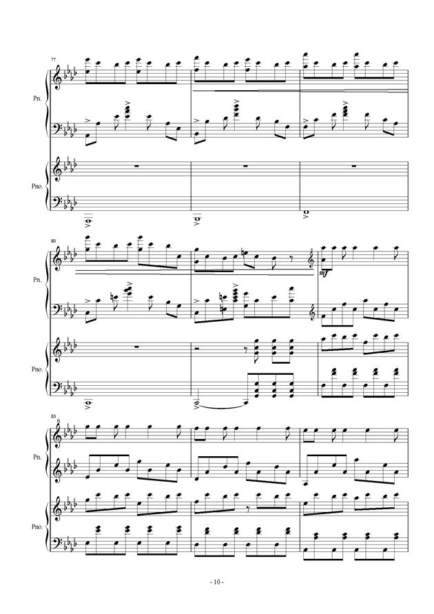 伴奏曲钢琴谱 第10页