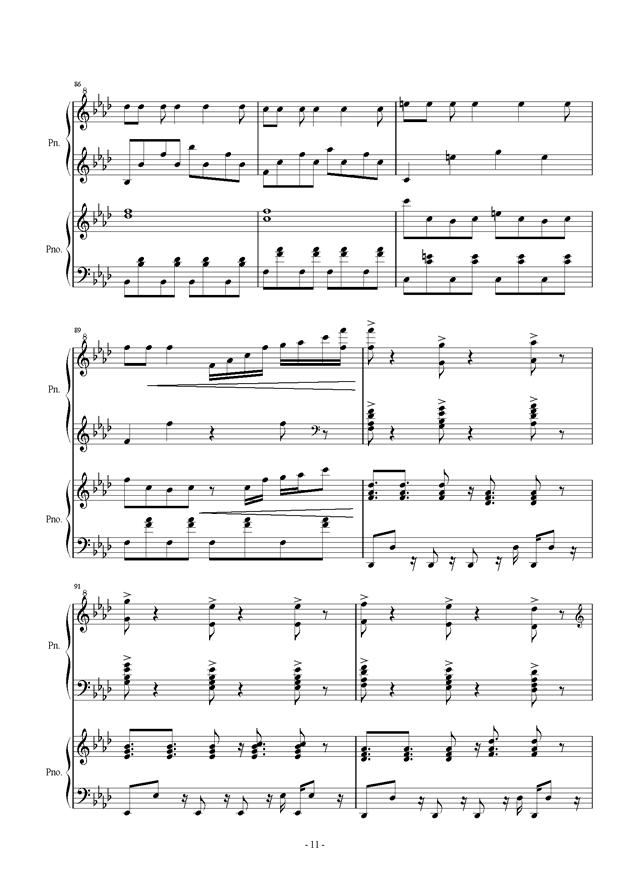 伴奏曲钢琴谱 第11页