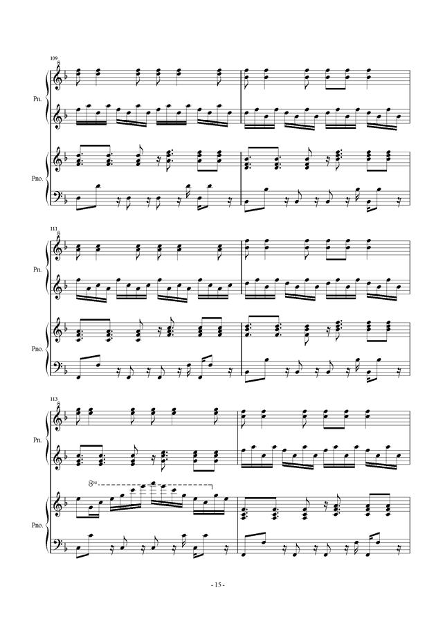 伴奏曲钢琴谱 第15页