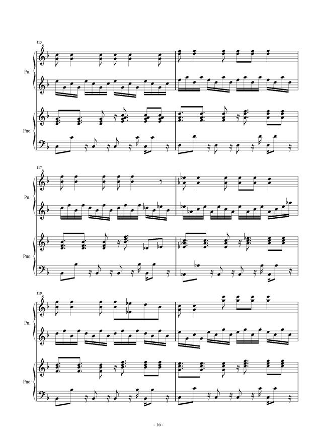 伴奏曲钢琴谱 第16页