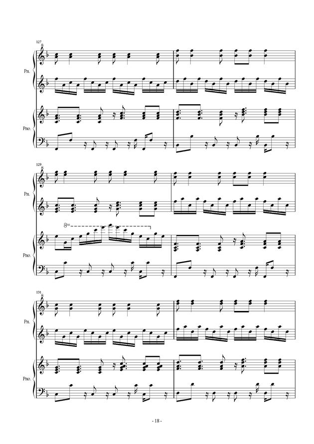 伴奏曲钢琴谱 第18页