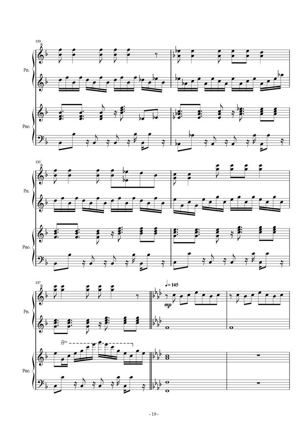 伴奏曲钢琴谱 第19页