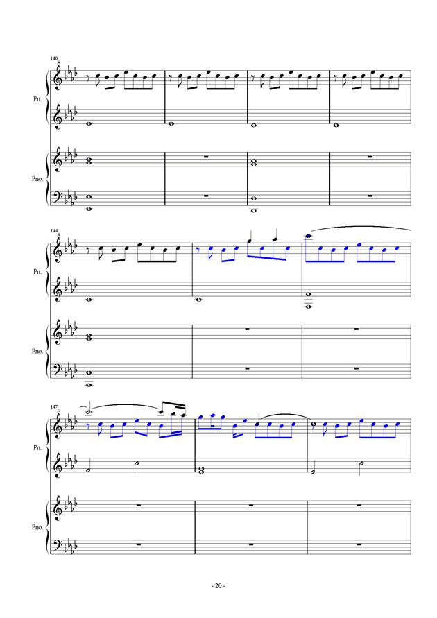 伴奏曲钢琴谱 第20页