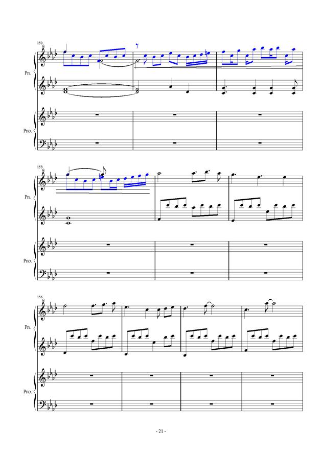 伴奏曲钢琴谱 第21页