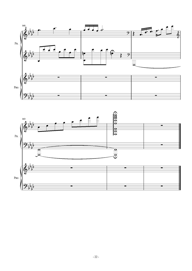 伴奏曲钢琴谱 第22页