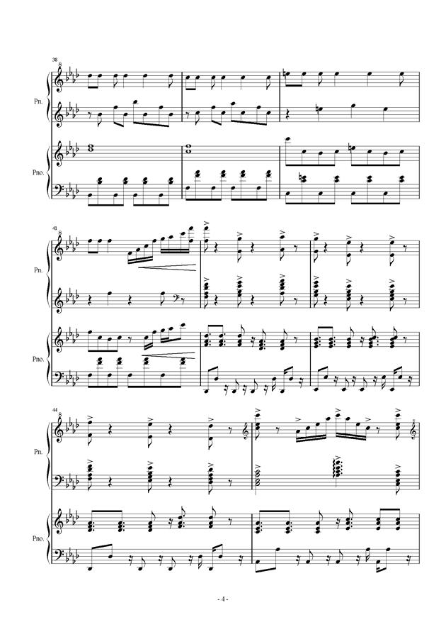 伴奏曲钢琴谱 第4页