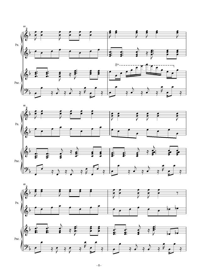 伴奏曲钢琴谱 第8页