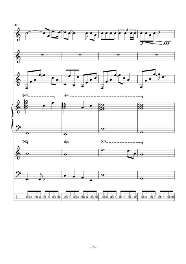 北京东路的日子钢琴谱 第10页