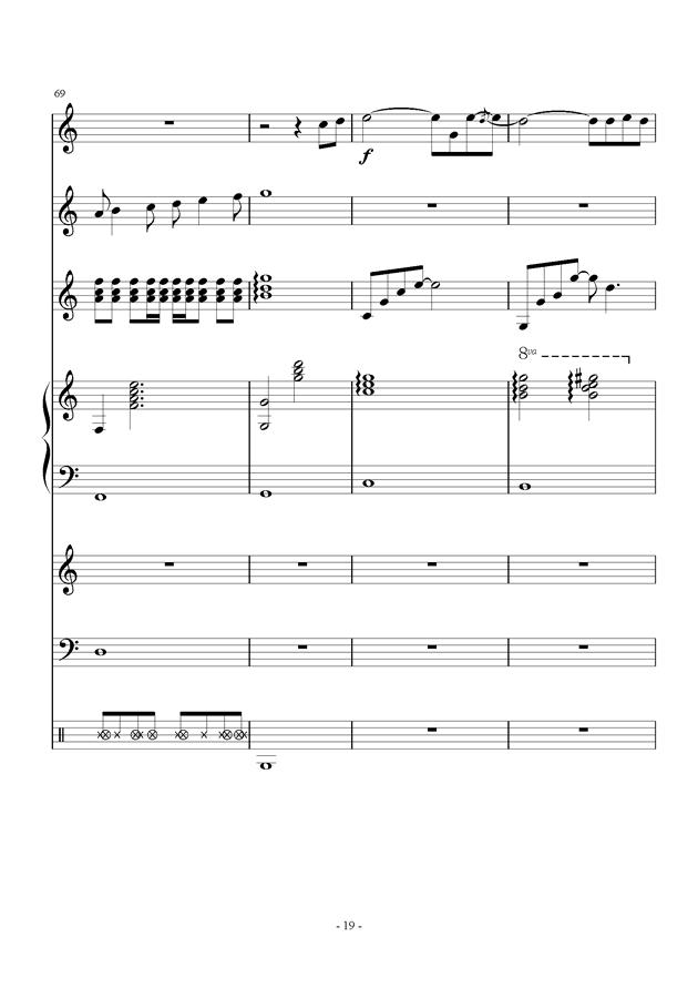 北京东路的日子钢琴谱 第19页