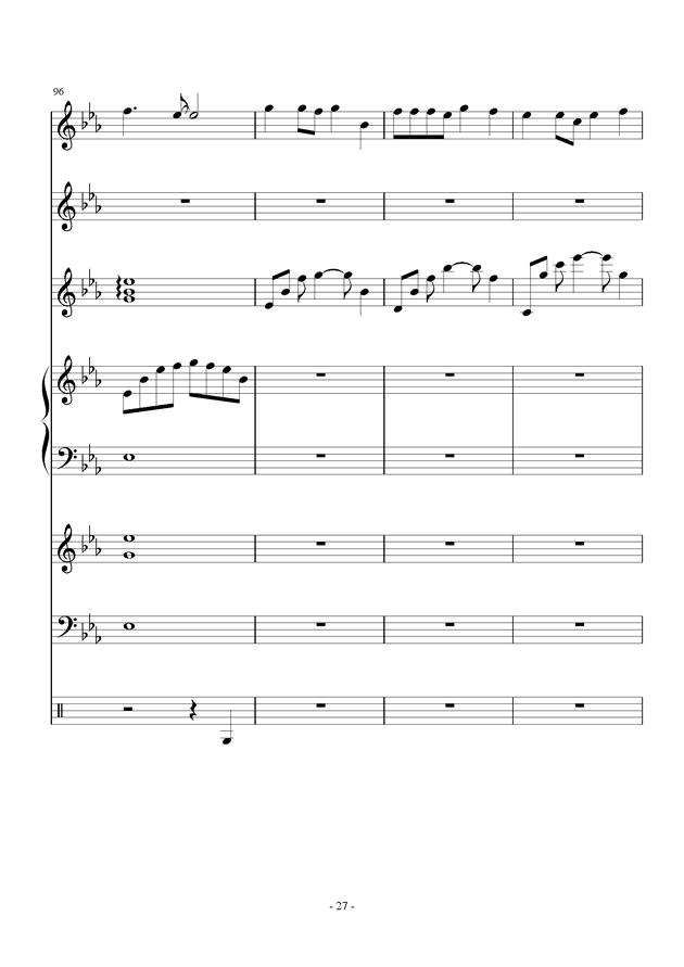 北京东路的日子钢琴谱 第27页