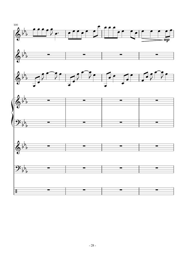 北京东路的日子钢琴谱 第28页