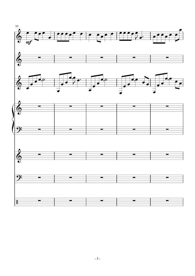 北京东路的日子钢琴谱 第3页