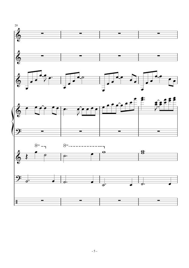 北京东路的日子钢琴谱 第5页