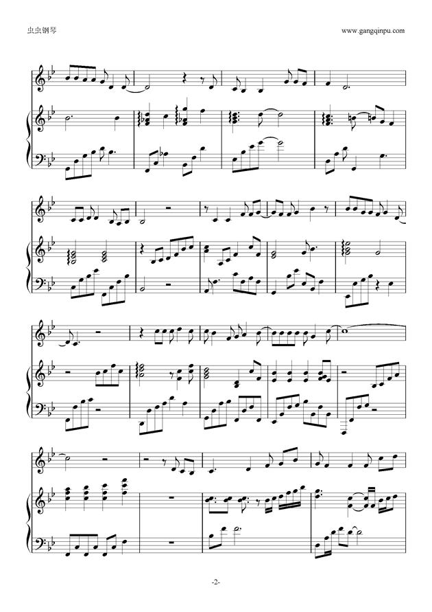 一路上有你钢琴谱 第2页