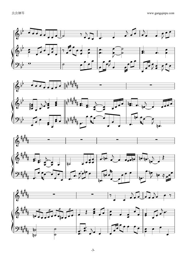 一路上有你钢琴谱 第3页