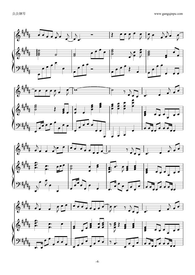 一路上有你钢琴谱 第4页