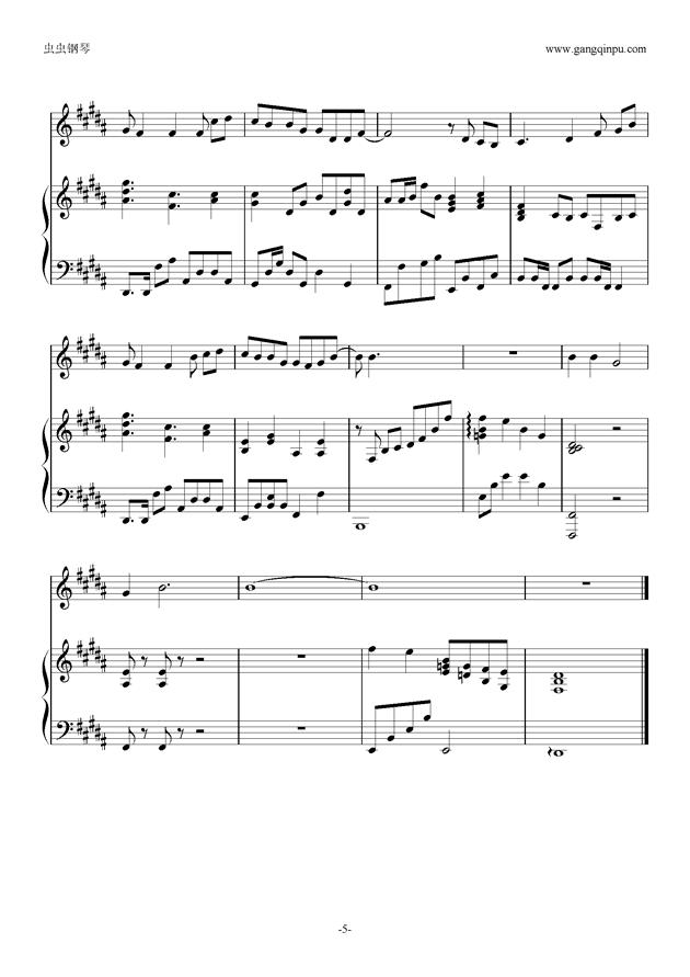 一路上有你钢琴谱 第5页