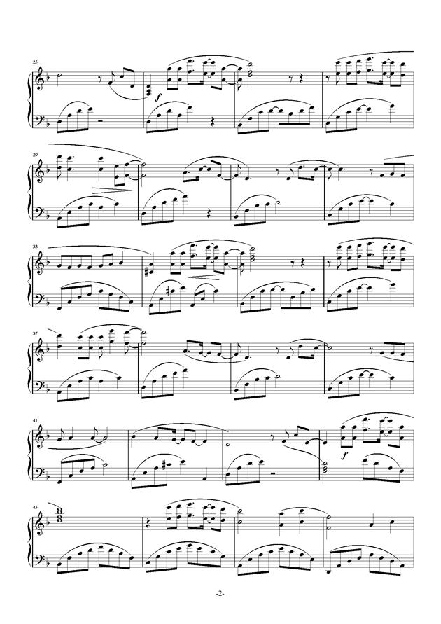 时间都去哪了钢琴谱 第2页