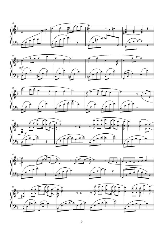 时间都去哪了钢琴谱 第3页