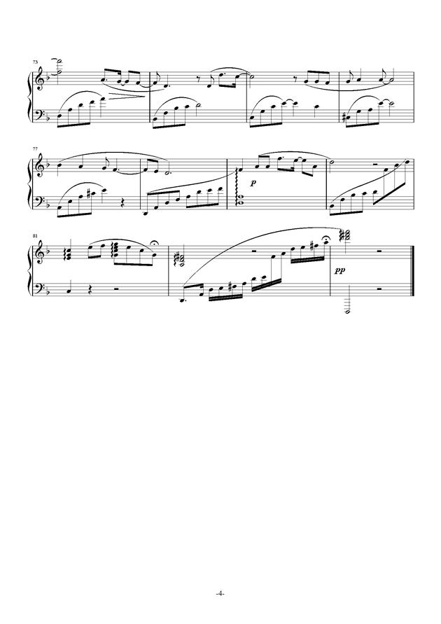 时间都去哪了钢琴谱 第4页
