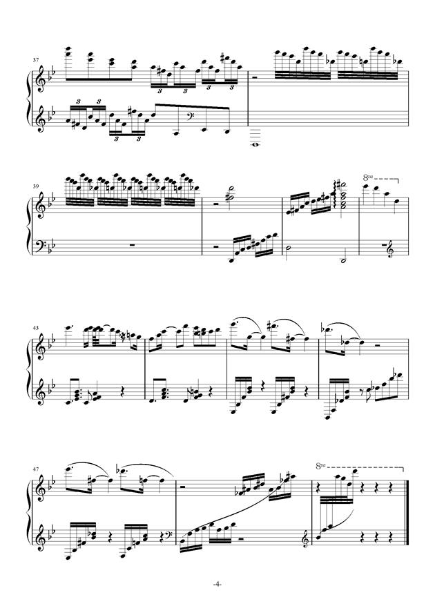苍穹之光钢琴谱 第4页