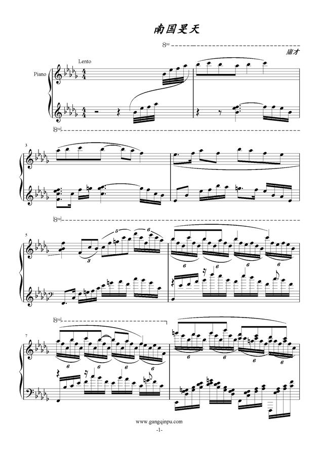 南国�F天钢琴谱 第1页