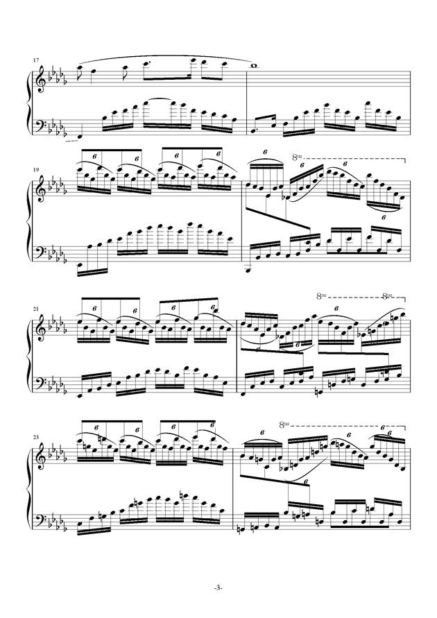南国�F天钢琴谱 第3页