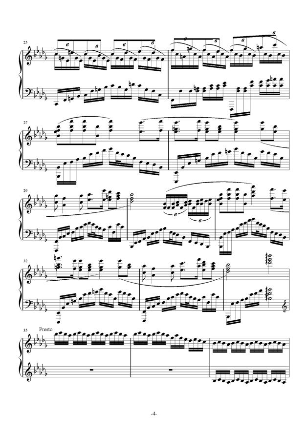 南国�F天钢琴谱 第4页
