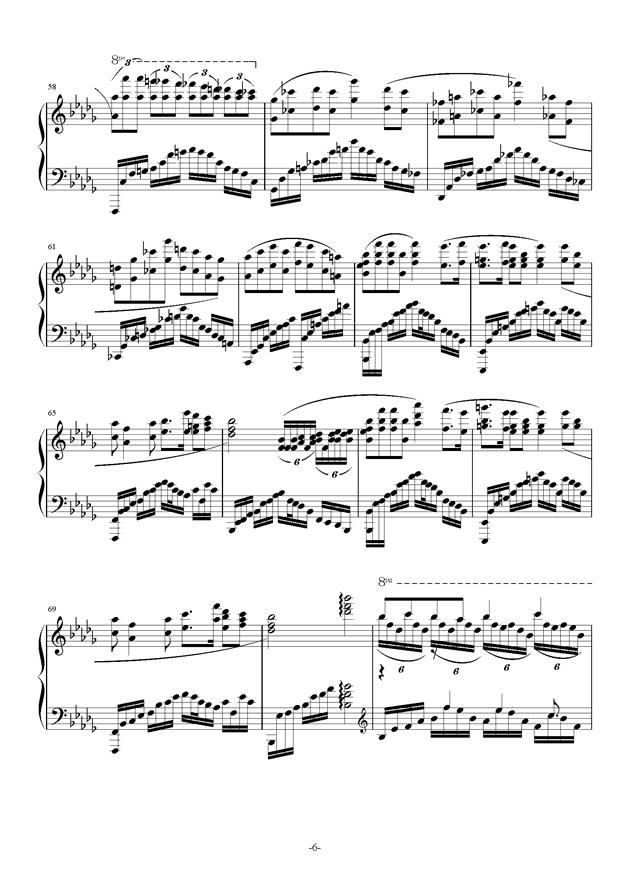 南国�F天钢琴谱 第6页