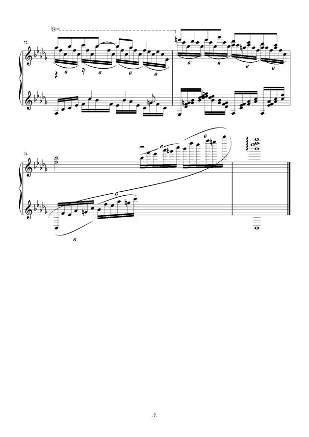 南国�F天钢琴谱 第7页