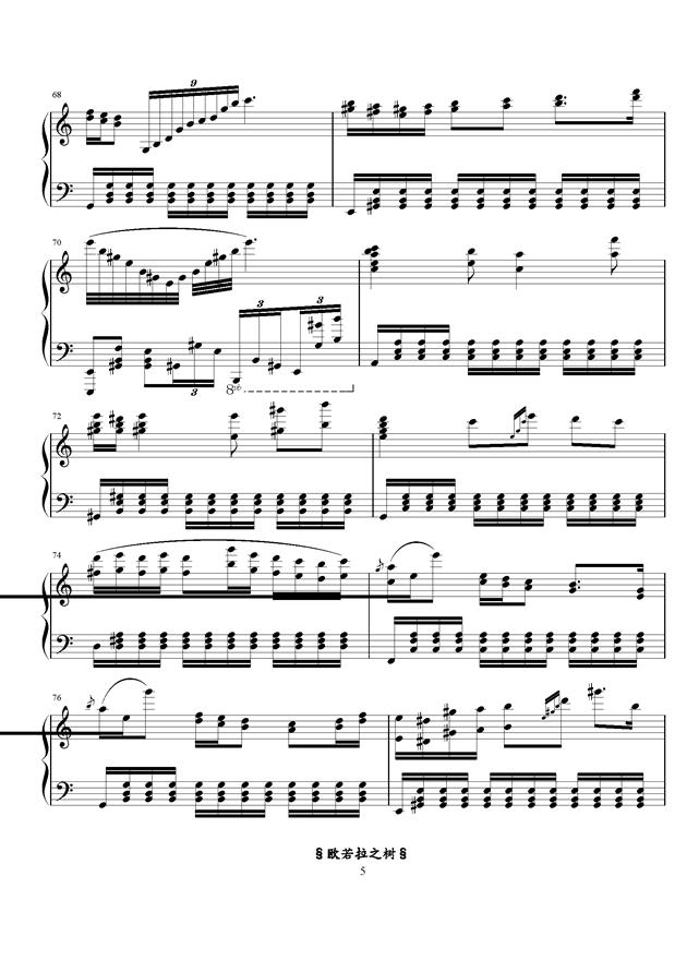 欧若拉之树钢琴谱 第5页