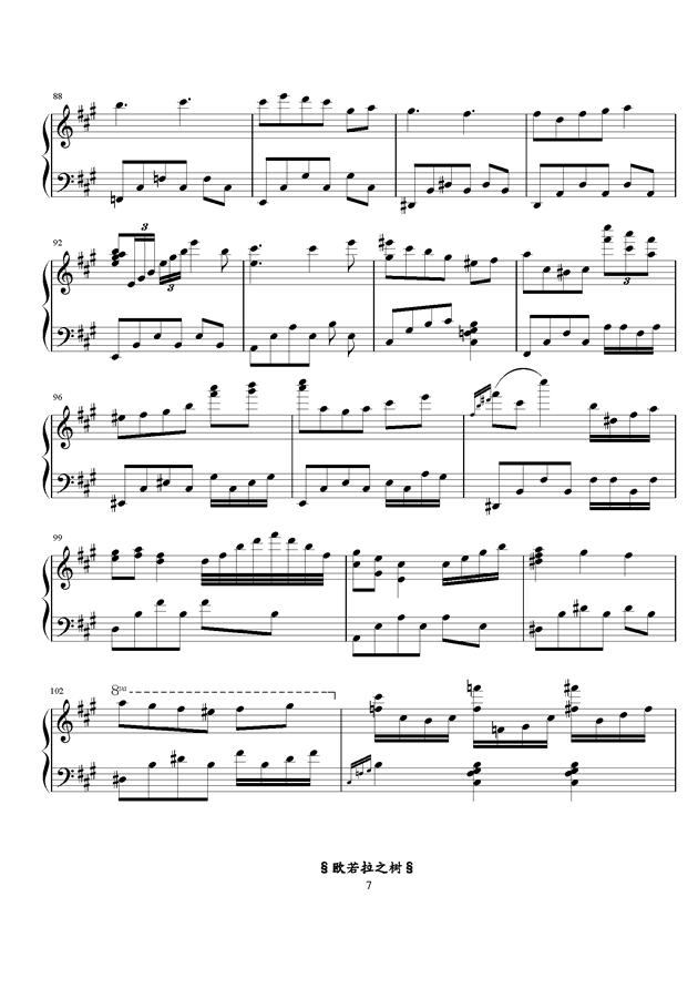 欧若拉之树钢琴谱 第7页