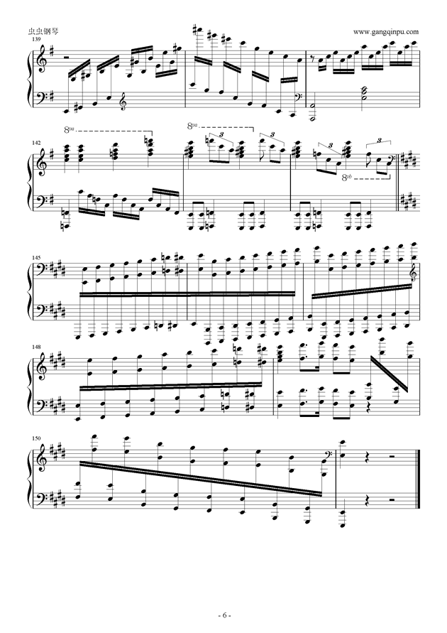 New World Concerto 新世界钢琴协奏曲 马克西姆maksim 2 钢琴谱,