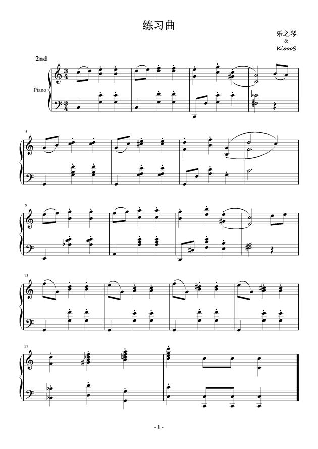 乐之琴练习曲01钢琴谱 第1页