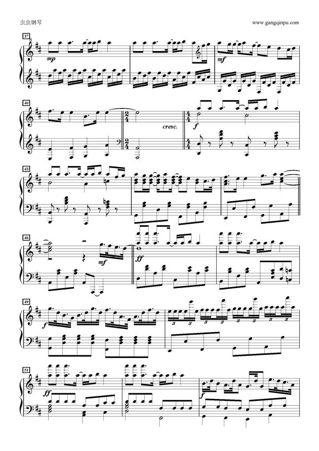 ぽっぴんジャンプ钢琴谱 第3页