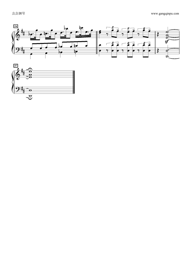 ぽっぴんジャンプ钢琴谱 第4页