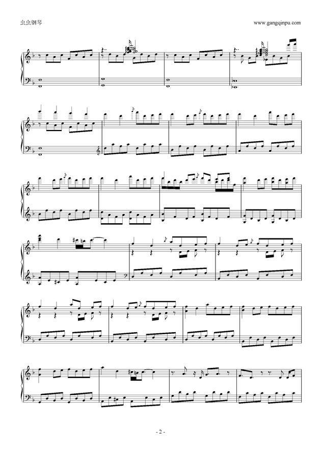 锈钢琴谱 第2页