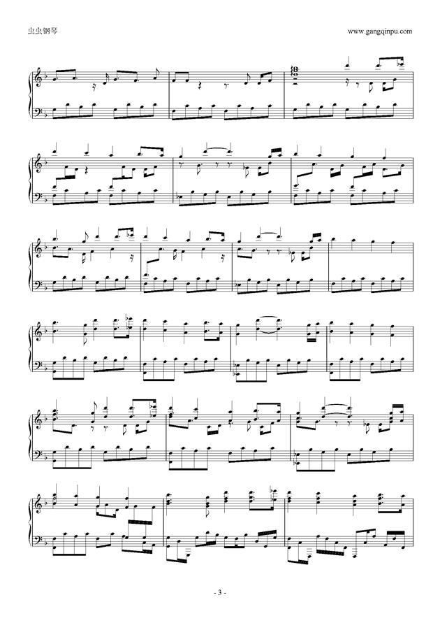 锈钢琴谱 第3页