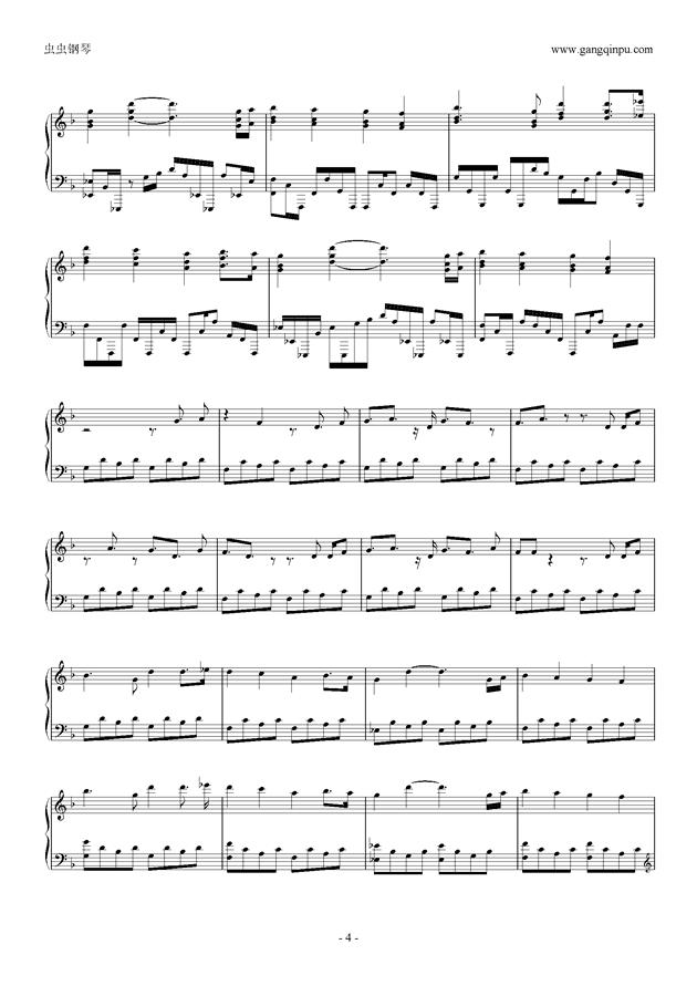 锈钢琴谱 第4页