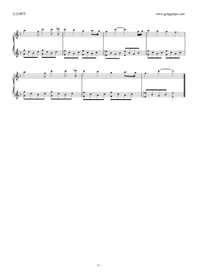 锈钢琴谱 第5页