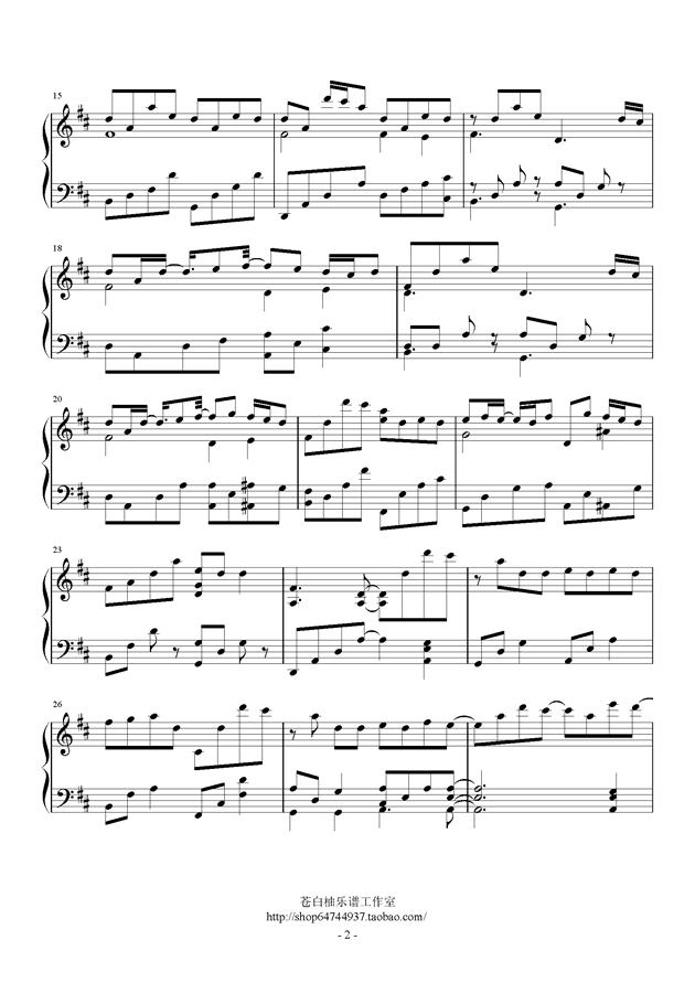 心做し(无心)钢琴谱 第2页