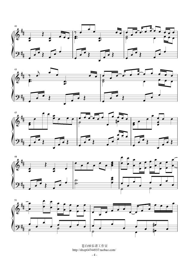 心做し(无心)钢琴谱 第4页
