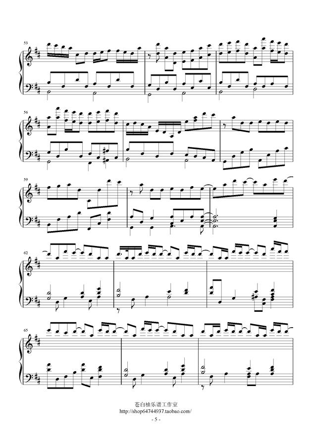 心做し(无心)钢琴谱 第5页