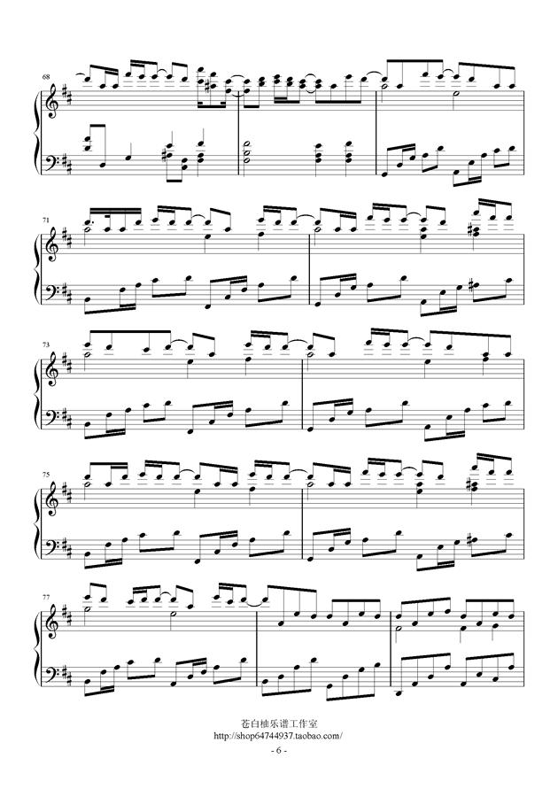 心做し(无心)钢琴谱 第6页