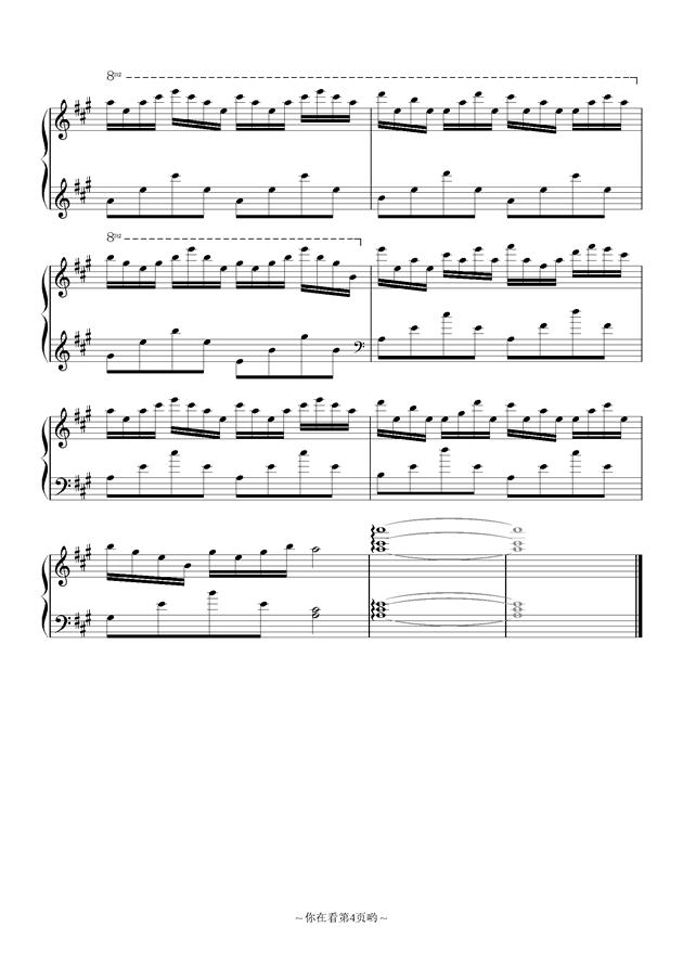 小星星钢琴谱 第4页