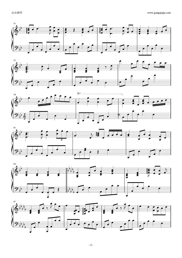 风居住的街道钢琴谱 第3页