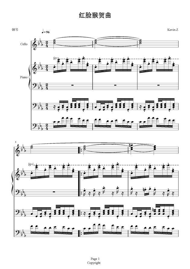 红脸猴贺曲钢琴谱 第1页