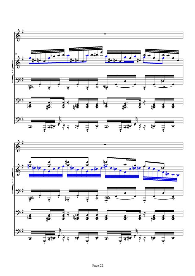 红脸猴贺曲钢琴谱 第22页