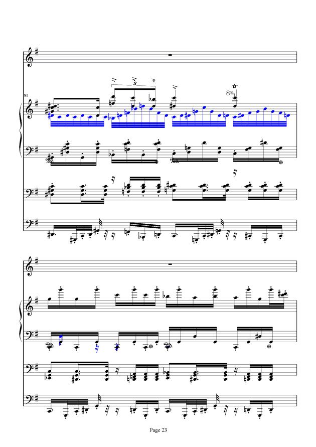 红脸猴贺曲钢琴谱 第23页